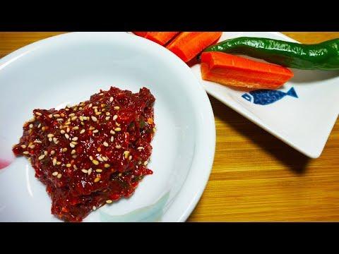 How to make Ssamjang(쌈장, Korean dipping sauce)