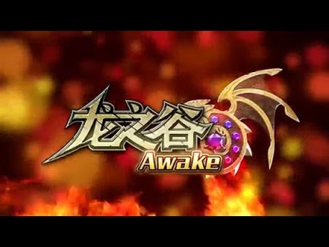 How To Get Epic & Unique Fish Tutorial - Dragon Nest Awake Mobile android