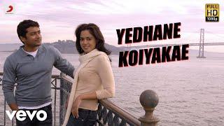 Surya S/o Krishnan - Yedhane Koiyakae Telugu Video | Suriya | Harris Jayaraj