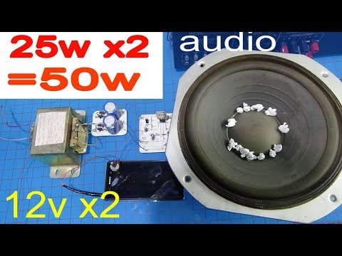Simple audio amplifier, how to make a 12v 50w amplifier