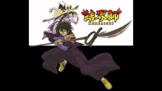 kekkaishi ending 3 full