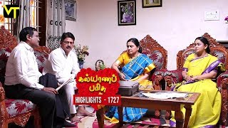 Kalyana Parisu 2 Tamil Serial | Daily Recap | Episode 1727 Highlights | Sun TV Serials | Vision Time