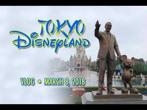 Tokyo Disneyland • March 8, 2018 • Vlog