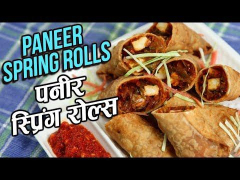 Paneer Spring Rolls Recipe In Hindi | पनीर स्प्रिंग रोल्स | Crispy and Homemade Spring Rolls | Ruchi