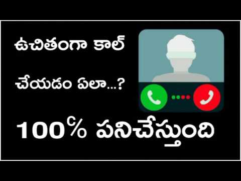 How To Make Free Calls With Android App In Telugu |  Make Free Calls In India | 100℅ Working No Spam