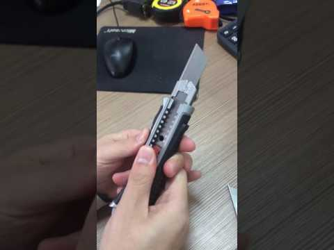 How to change blade of Kutir Utility Knife