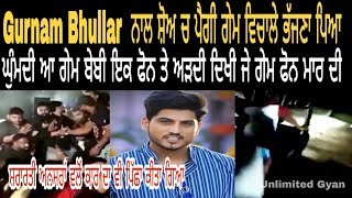 Gurnam Bhullar Latest Update Mp3 Song Download - Mr-Jatt Com