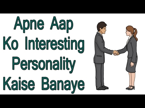 How to have Interesting Personality | Personality Development #1 Improve Your Sense of Humour