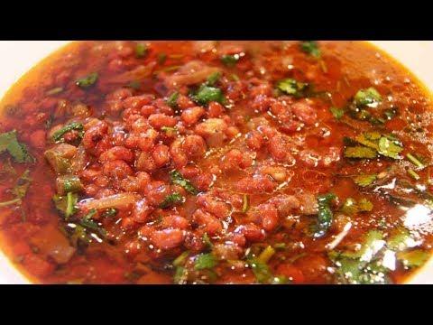 Healthy Red Kidney Beans Gravy   Red Lobia Ka Salan   لوبیہ کا سالن   Easy Punjabi Lahori Style