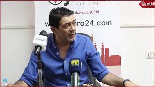 أحمد وفيق: أحنا عالميين السنة دي والنهاية أثبت أن الدراما المصرية تستطيع تقديم أي نوع