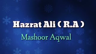 hazrat ali quotes in english about love Videos - 9tube tv