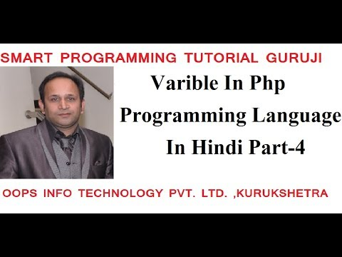 how to define variable in php programming Language?