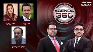 Maryam Nawaz Ka Siyasi Show   Agenda 360   SAMAA TV   11 May 2019