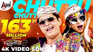 Raambo-2 | Chuttu Chuttu | New Video Song 4K | Sharan | Ashika | Arjun Janya | Anil Kumar