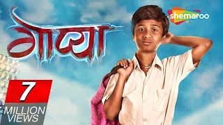 GOPYA Marathi Movie Full Movie HD Aditya Paithankar Madhavi Juvekar Latest Marathi Movie