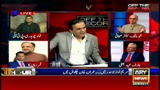Off The Record- Topic:Imran Khan was the first to raise voice against corruption