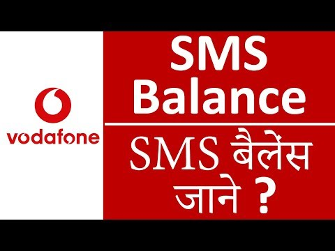 Vodafone SMS Balance Check Number | USSD Code