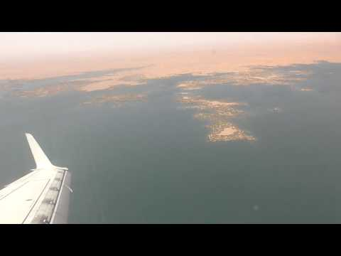 landing of Egyptair Flight MS395 at Aswan Airport