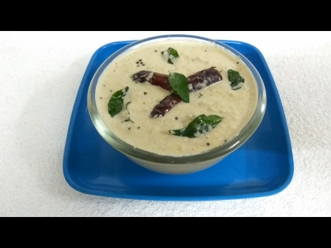 How to make Peanut Coconut Chutney /south indian chutney for dosa ,idly,vada