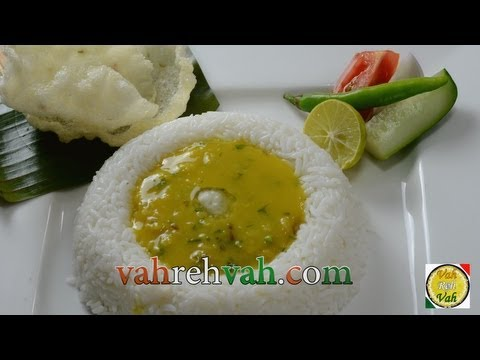Varan - Simple Dal with Ghee Tempering - By VahChef @ VahRehVah.com