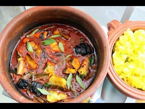 How to make Kottayam Style Mathi Curry     കോട്ടയം സ്റ്റൈൽ  മത്തി  കറി