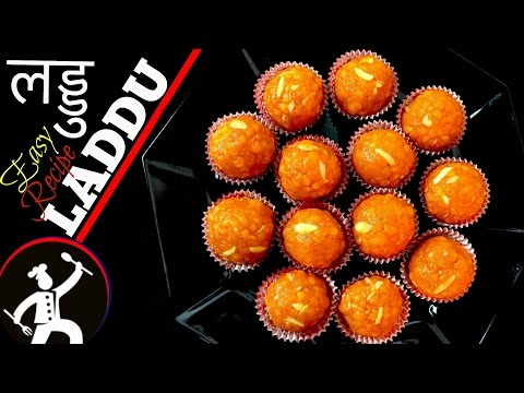 Laddu Recipe | How to make Boondi Laddoo नेपली रेसिपी | Nepali Laddu Recipe | Yummy Food World 🍴 84