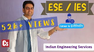 IES | ESE | (Eligibility/Salary/Growth/Life)-2020  | Career Select
