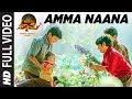 Amma Naana Full Video Song Vinaya Vidheya Rama Ram Charan Kiara Advani Vivek Oberoi mp3