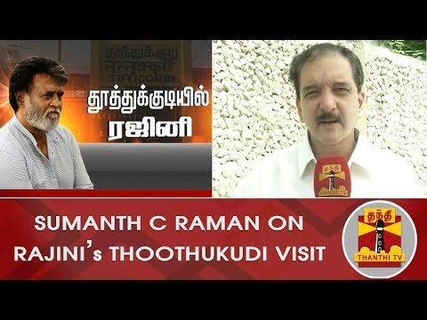Sumanth C. Raman on Rajinikanth's Thoothukudi Visit | Thoothukudi Incident | Thanthi TV