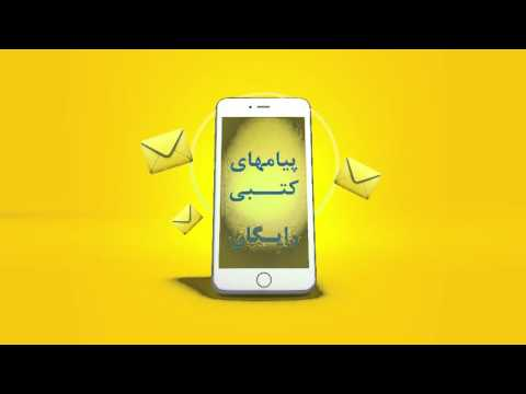 Reactivate your MTN Sim & Get Unlimited Calls and SMS