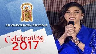 Mehreen Speech - Sri Venkateshwara Creations Most Successful Year (2017) Celebrations