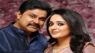 Dileep & Kavya Madhavan New Movie 2016 | 2016 Malayalam Movie Full | Full HD