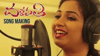 Niku Naku Madhya Video Song Making | Dalapathi Telugu Movie Songs | Shreya Ghoshal|Telugu Songs 2017