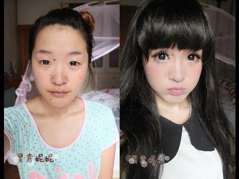 Doll Face Makeup (Power Of Makeup)