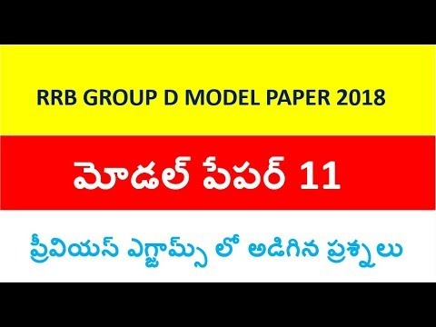 RRB Group D model papers in telugu part 11
