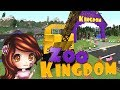 Under Construction 🐾 | Zoo Kingdom | Ep. 1 [Modded Minecraft 1.12.2]