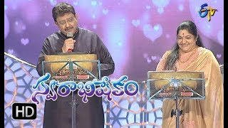 Telusamanasa song | SP Balu, Chitra Performance | Swarabhishekam | 18th March 2018| ETV Telugu