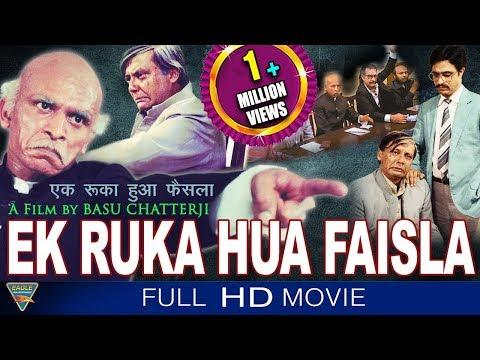 Ek Ruka Hua Faisla Hindi Full Movie HD    Deepak Qazir, Amitabh Srivastav    Eagle Hindi Movies