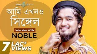 নায়িকার রিয়েকশনটা ছিল দেখার মতো! | Noble | Saregamapa | Interview | Newsg24