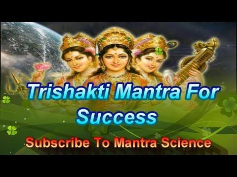 Mantra For Success & Good Luck - Trishakti Mantra of Lakshmi Saraswati & Parvati