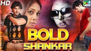 Bold Shankar (2020) New Hindi Dubbed Movie   Nenu Naa Prema Katha   Sekhar,Sushma Raj
