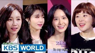 Entertainment Weekly | 연예가중계 - Yoona, Jung Eunji, Lee Yuri  [ENG/中文字幕/2017.04.17]