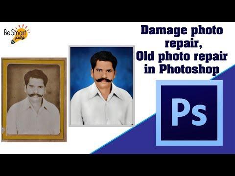 Damage photo repair Old photo repair in Photoshop
