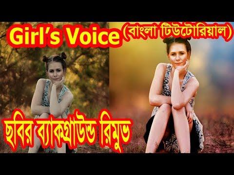 How to make background change by adobe Photoshop cs6/cc ~~ bangla tutorial 2018~~