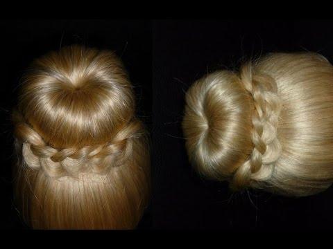 Easy Hair Bun Updo with Braids/Donut. Cute Everyday Hairstyle.Penteados