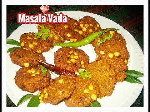 Masala Vada Recipe in Telugu | Masala Vadai | Chanadal Vada Recipe | South Indian Tea time snack