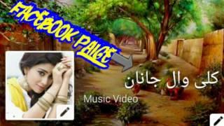 pashto local dance facebook