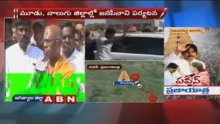 Pawan Kalyan Political Yatra | Updates From Kondagattu Hanuman Temple | ABN Telugu