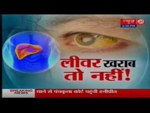 Sanjeevani: How to Keep Your Liver Healthy