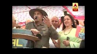 गरम धरम ने मथुरा में हेमा मालिनी के लिए किया चुनाव प्रचार